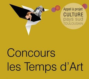 Concours les temps d'art appel à projet culture 2018 Martres Tolosane