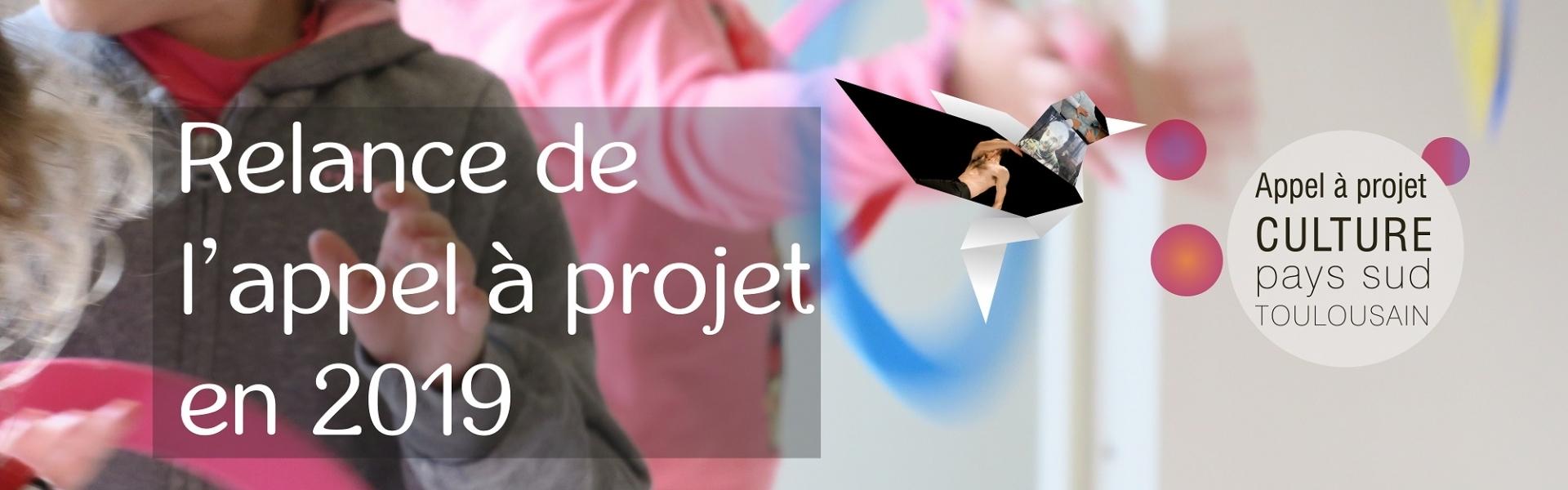 relance Appel à projet Culture 2019
